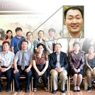 Head of Diabetes Research Program, Puhong Zhang, pictured with the DOSA study team